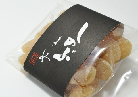 sinobumame_shiro_05